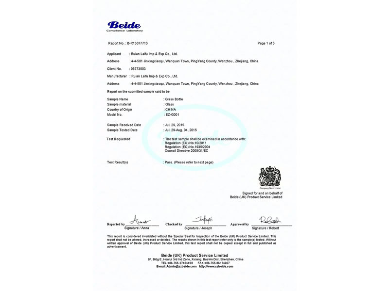 Ruian Laifu Import & Export Co., Ltd Obtain a Patent Certificate